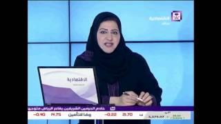 لقاء أ. بسام العبيد على قناة الاقتصادية و الحديث عن تذبذب النفط والسوق السعودي والاعلانات