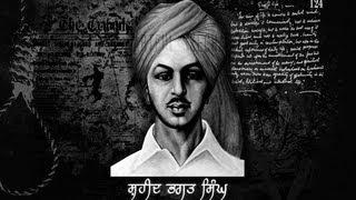 Shaheed Bhagat Singh Portrait