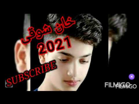 Download Khan Showqi Pashto New song 2021 خان شوقی پشتو نوی سندره
