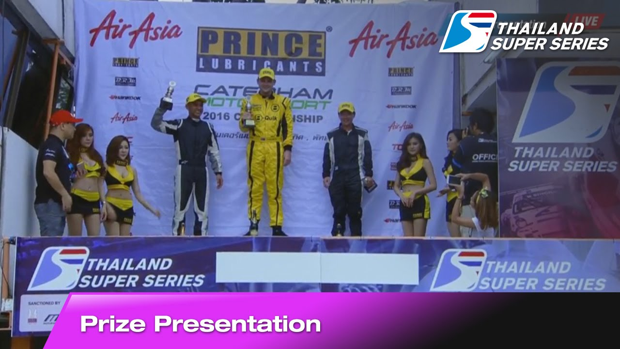 Prize Presentation : Bira International Circuit
