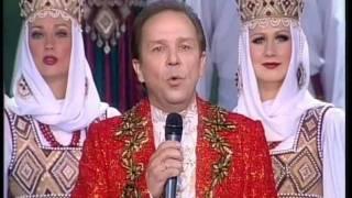 Я люблю тебя Россия - Владимир Девятов
