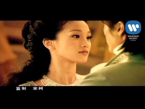 朴樹 Pu Shu - 我愛你,再見 Goodbye My Love (Official Music Video)