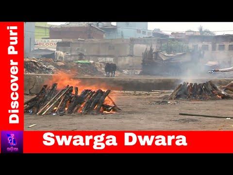 Swarga Dwara || Discover Puri