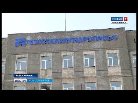 Завод «Тяжстанкогидропресс» заключил выгодный контракт с Индией