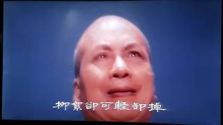 Tai Chi Zhang San Feng 太極張三豐 Opening Title Theme Song 1980 by Johnny Yip