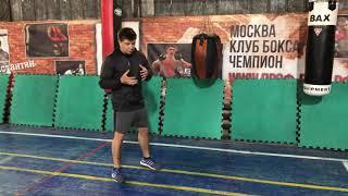 Бокс: системная ошибка при постановке правой ноги и стопы у правши в боксе