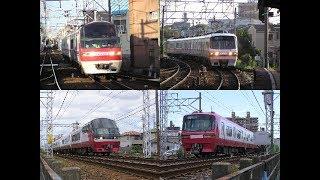 名古屋鉄道 名鉄電車 名鉄特急 パノラマスーパー 新旧塗装 動画集