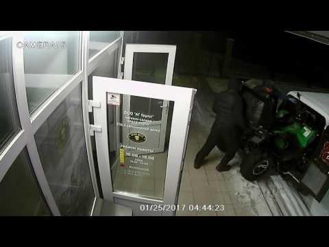 видео: Ограбление магазина квадроциклов