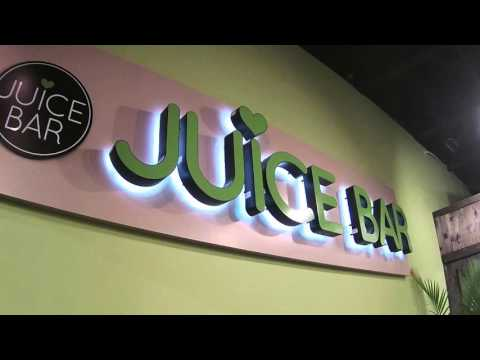 Juice Bar VO:SOT:SOT