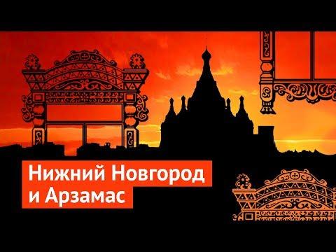Посмотри, как прекрасна Россия!