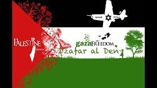 Jews are occupants / Евреи - оккупанты   Allah   الله
