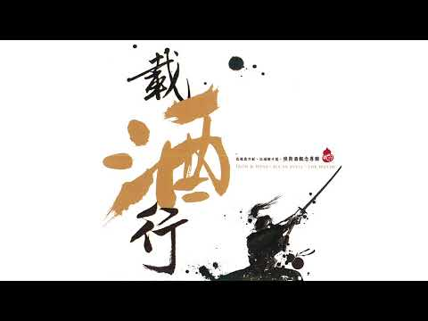 Wu Tang Collection - Seven Steps of Kung Fu from YouTube · Duration:  1 hour 26 minutes 10 seconds