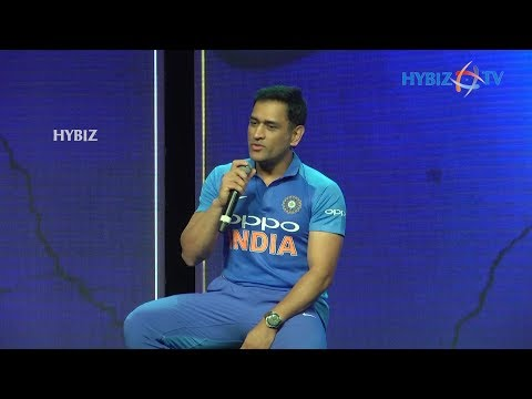 MS Dhoni | Team India ODI New Jersey  For ICC World Cup 2019 | Hyderabad