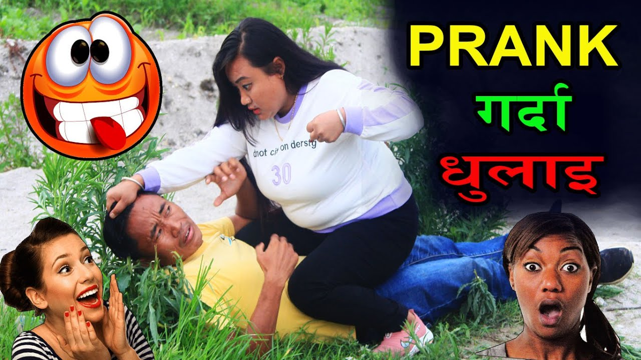Nepali Prank - मेरो रुममा मोज गरौ Susmi Lama Got Pranked    Chandra Lungeli Official 2078