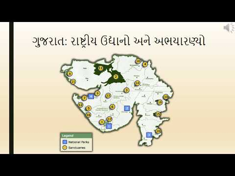 Gujarat National Parks and Sanctuaries - for GPSC