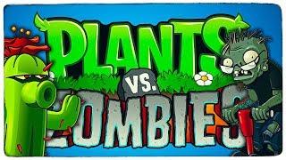 САМЫЙ СТРАШНЫЙ УРОВЕНЬ? - PLANTS VS ZOMBIES