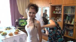 сборы жениха и невесты.mpg