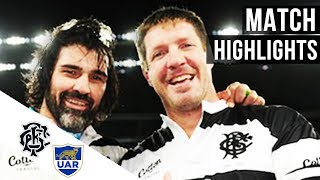 Barbarians v Argentina - Full Match Highlights