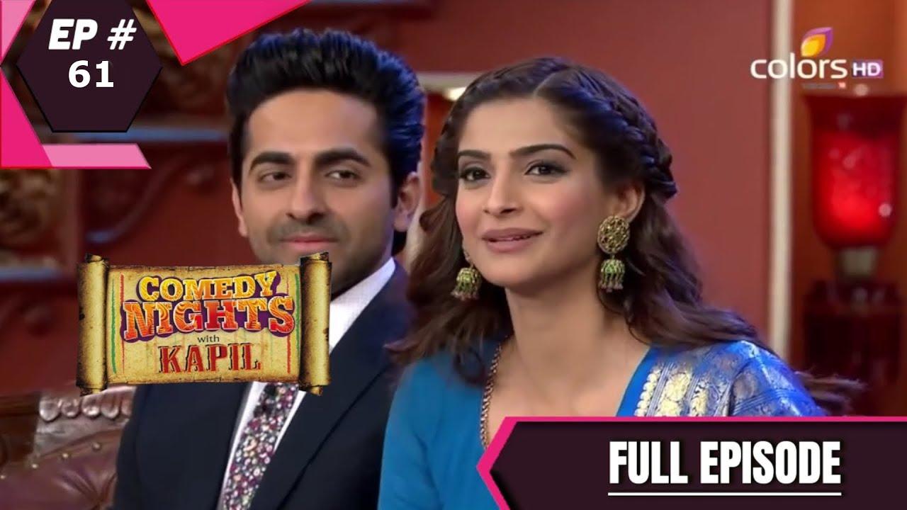 Download Comedy Nights With Kapil | कॉमेडी नाइट्स विद कपिल | Episode 61| Ayushmann Khurrana | Sonam Kapoor