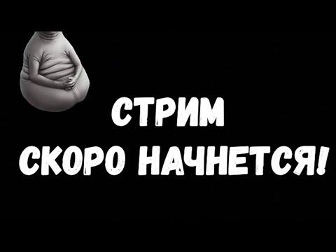Пробный стрим #3 (I Hate This Game)   GOT7   Stray Kids   Radio Tapok   BTS   Заявки   Трейлеры