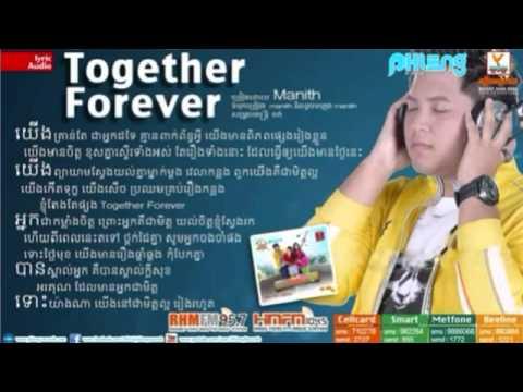 Download Manith, Together Forever, Phleng Records, Khmer Song