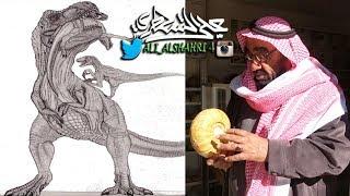 [خليف العيد] أبهر العلماء بعثوره بالزلفي على الأمونايت المنقرض مع الديناصورات