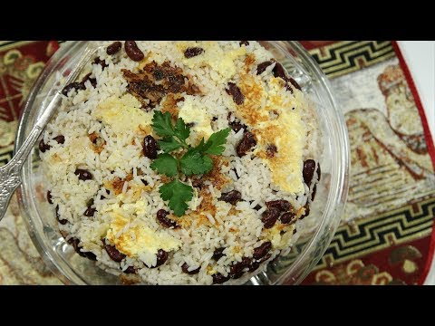 Lubajash - Beans and Rice Pilaf - Armenian Cuisine - Heghineh Cooking Show