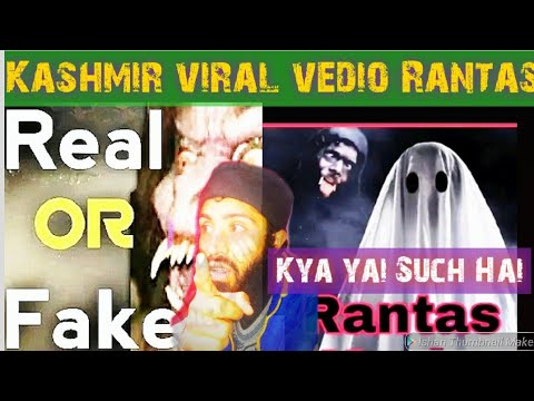 Download #KashmirViralVedio #RealityRantas  Kashmir Viral Vedio Rantas  Rantas Reality In Kashmir  Fake