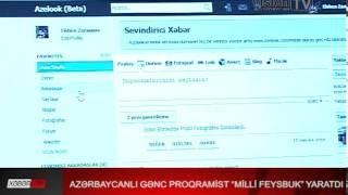 """Azərbaycanlı gənc proqramist """"Milli Feysbuk"""" yaratdı"""