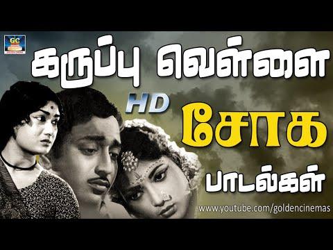 மய்யம் talks | திரு.ரங்கராஜ் IAS பேசுகிறார் | Kamalhassan | Tamil | Daily treat 24×7 from YouTube · Duration:  1 hour 33 minutes 20 seconds