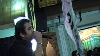 Samne Darbar Ke Ghairat e Sajjad Ka (Shahid Baltistani) w/Text