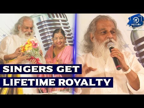 Indian Singers' Rights Association Delivers Royalty For The Singers| KJ Yesudas| SPB| P Susheela