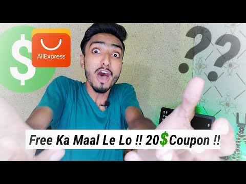 How To Get FREE AliExpress 20$ Coupon !! | GET NOW