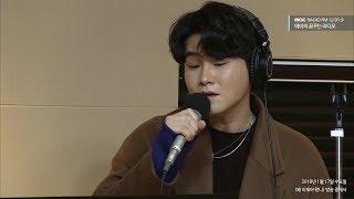 [왜 이제야 왔니]Yang Da Il - lie,양다일 - 미안해 [테이의 꿈꾸는 라디오] 20180117
