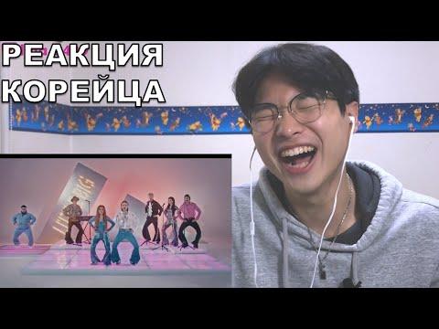 "Korean Reaction to Little Big ""Uno"""