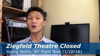 NY Ziegfeld Theatre closes - RIP (1969-2016)