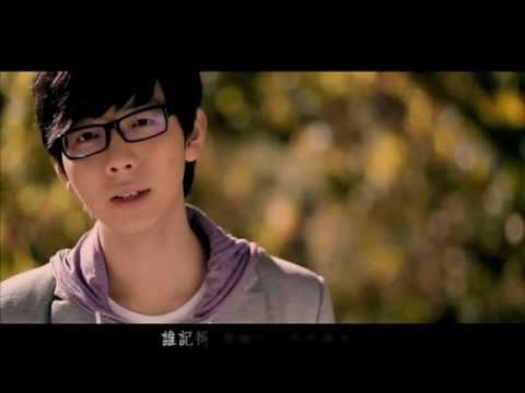胡夏 Hu Xia「愛 都是對的」完整版MV