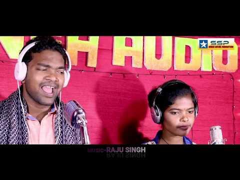 DD COLLEGE NEW SANTALI ALBUM VIDEO STUDIO VERSION || BIRENDRA & BHARATI