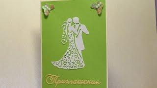 Пригласительные на свадьбу  / Wedding invitations DIY
