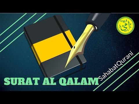 Surat Al Qalam Merdu | Murottal Juz 29 - Metode Ummi Foundation