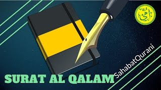 Video Surat Al Qalam Merdu | Murottal Juz 29 - Metode Ummi Foundation download MP3, 3GP, MP4, WEBM, AVI, FLV Februari 2018