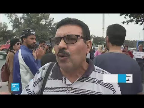 مظاهرات للتنديد بمحاكمة معتقلي -حراك الريف-  - نشر قبل 2 ساعة