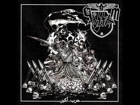 QASSAM - Shyathan Akhbar! [Full Album]