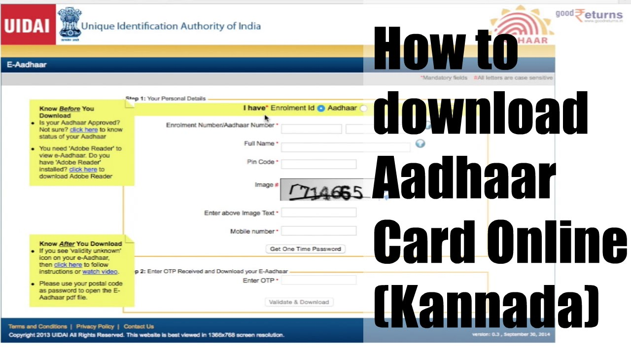 adhar card download application