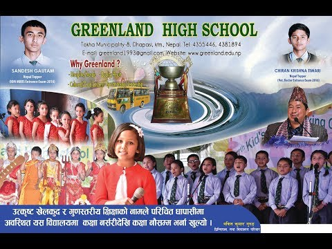 Admission Open at Greenland High School,2076