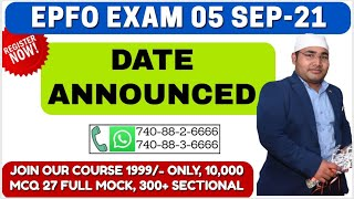 #UPSC #EPFO #EXAM_DATE 05SEP21 DATE ANNOUNCED ALL THE BEST