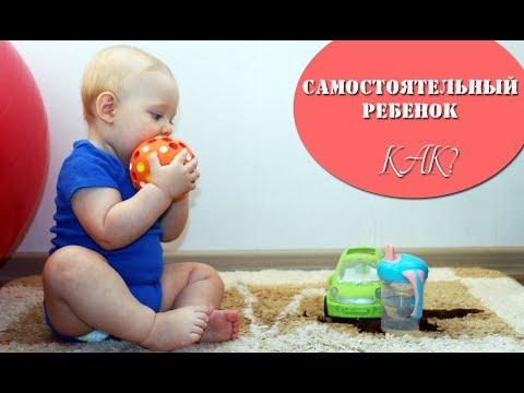 Как НАУЧИТЬ РЕБЕНКА играть самостоятельно 👶 Воспитание ребенка, самостоятельность 💖 Baby NIK