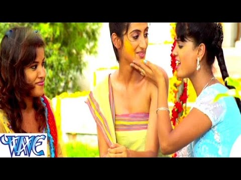 Sajan Ke Ghar Jana Hai - साजन के घर जाना है - Devar Bhabhi - Bhojpuri Hot Songs HD