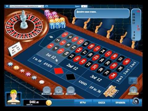 Можно ли доверять интернет казино