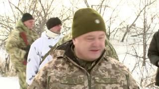 Порошенко встретился с украинскими военными в зоне АТО
